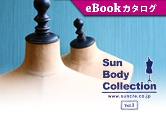 Sun Body Collection vol.l